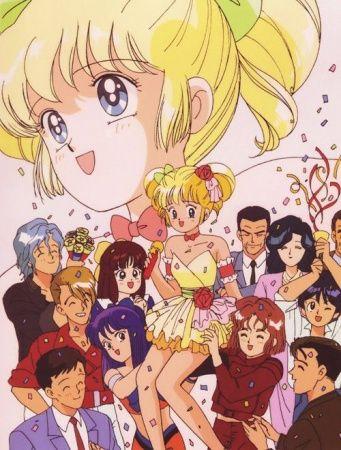 Idol Densetsu Eriko Poster