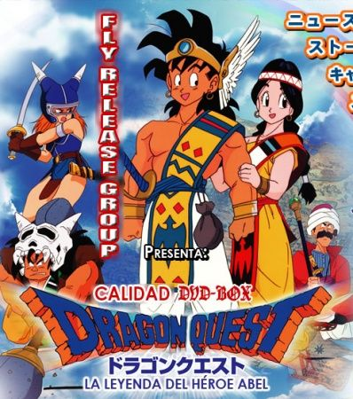 Dragon Quest: Abel Yuusha Densetsu Poster