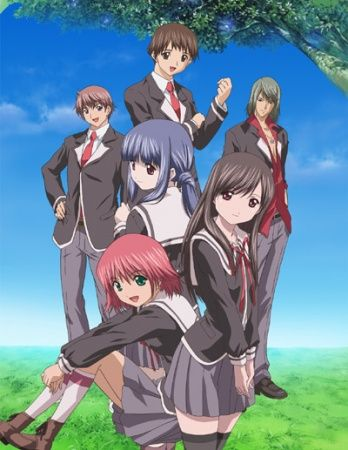 Tokimeki Memorial: Only Love Poster