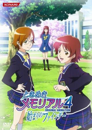 Tokimeki Memorial 4 OVA Poster