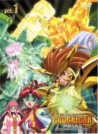 Yuusha-Ou GaoGaiGar Final Poster