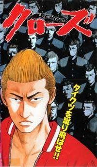Koukou Butouden Crows Poster