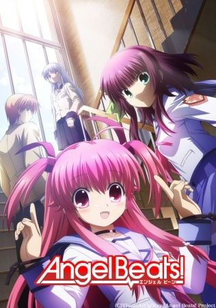 Angel Beats! Specials Poster