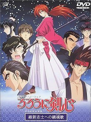 Rurouni Kenshin: Movie Poster