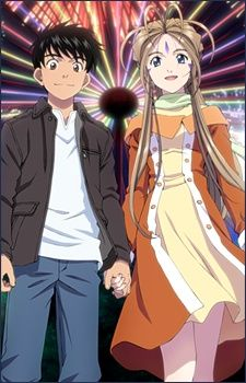 Aa! Megami-sama! (2011) Poster