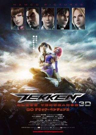 Tekken: Blood Vengeance Poster
