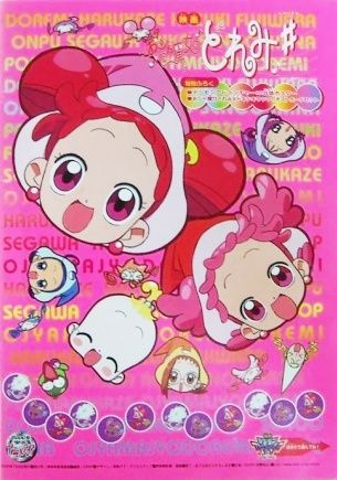 Ojamajo Doremi Sharp Movie Poster