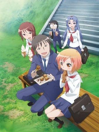 Kotoura-san: Haruka no Heya Poster