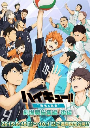 Haikyuu!! Movie 2: Shousha to Haisha Poster