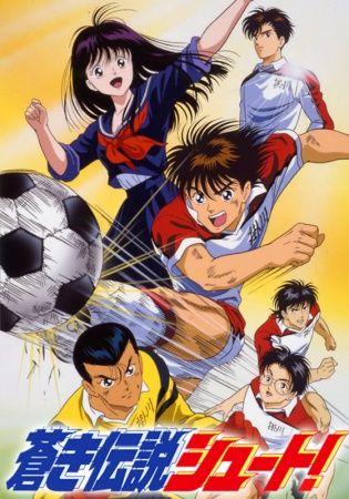 Aoki Densetsu Shoot! Poster