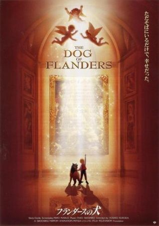 Flanders no Inu (Movie) Poster