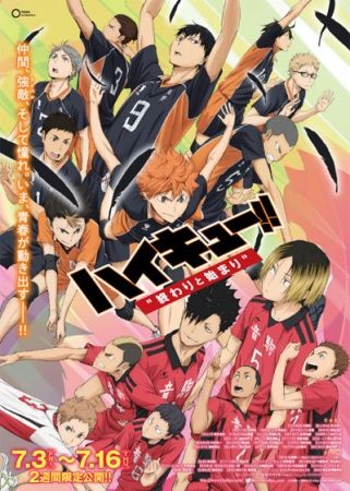 Haikyuu!! Movie 1: Owari to Hajimari Poster
