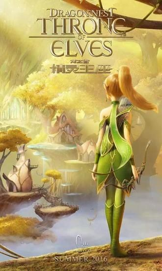 Dragon Nest: Throne of Elves Poster