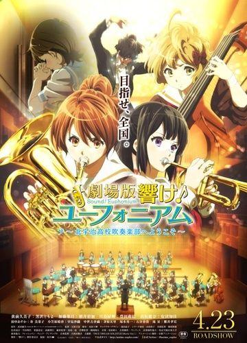 Hibike! Euphonium Movie: Kitauji Koukou Suisougaku-bu e Youkoso Poster