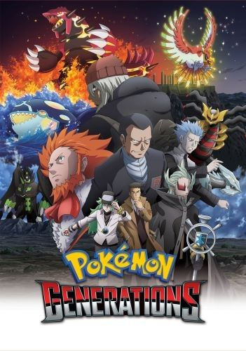 Pokemon Generations Poster