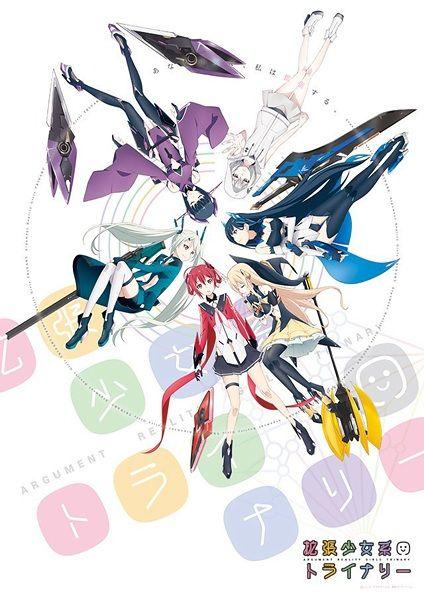 Kakuchou Shoujo-kei Trinary Poster