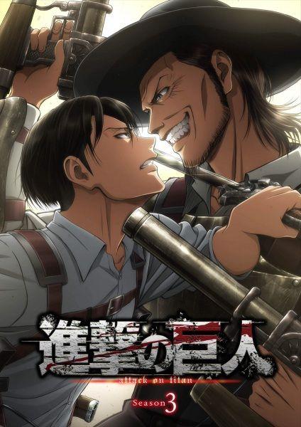 Shingeki no Kyojin (Season 3...