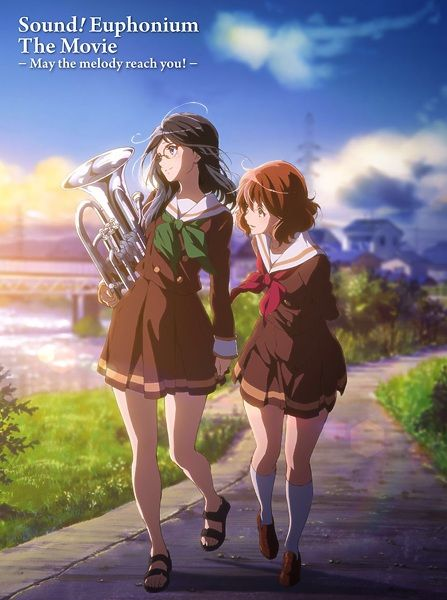 Hibike! Euphonium Movie: Todoketai Melody Poster