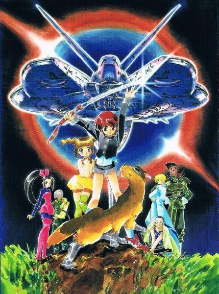 Shin Hakkenden Poster