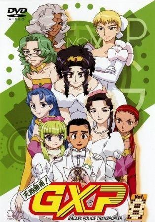 Tenchi Muyou! GXP Poster