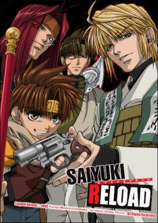 Saiyuuki Reload Poster