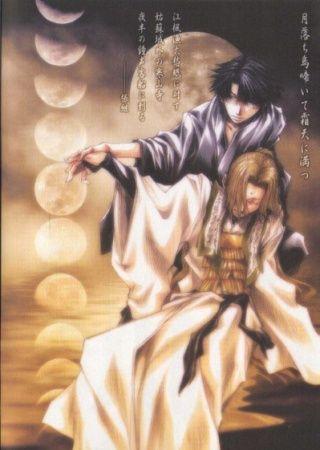 Saiyuuki Reload: Burial Poster