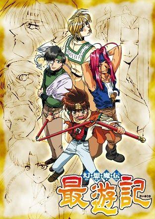 Gensoumaden Saiyuuki Poster