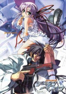 Kishin Houkou Demonbane OVA Poster