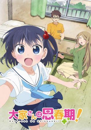 Ooyasan wa Shishunki! Poster