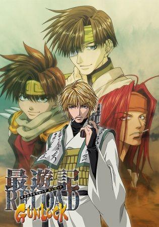 Saiyuuki Reload Gunlock Poster