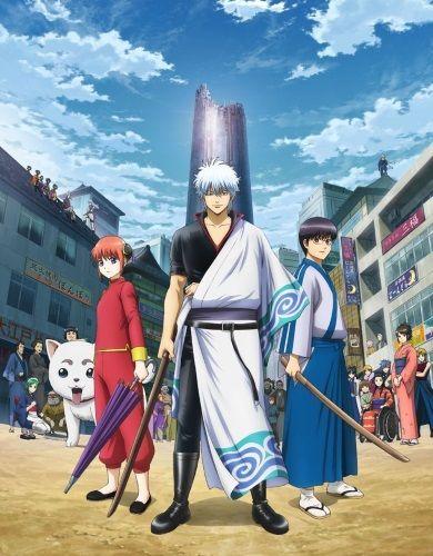 Gintama.: Shirogane no Tamashii-hen (Season 2) Poster