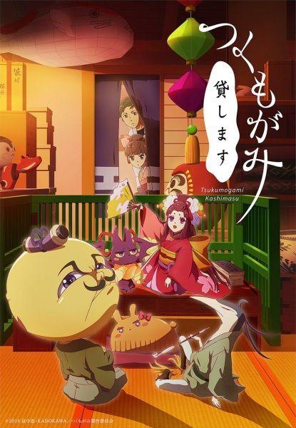 Tsukumogami Kashimasu Poster