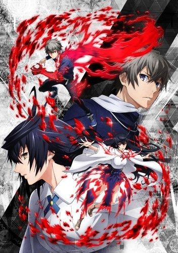 Lord of Vermilion: Guren no Ou Poster