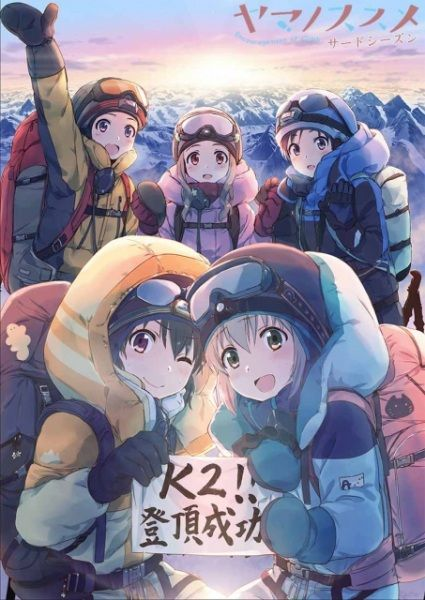 Yama no Susume (Season 3) Poster