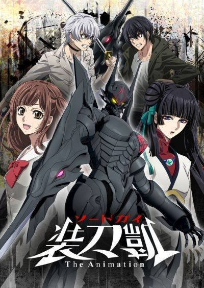 Sword Gai: The Animation Part II Poster