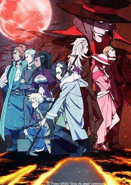 Tenrou: Sirius the Jaeger Poster