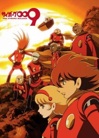 Cyborg 009: The Cyborg Soldier Poster