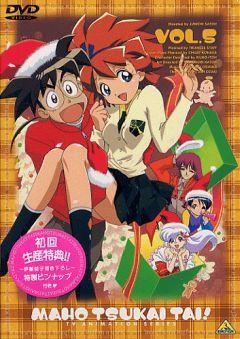 Mahoutsukai Tai! Poster