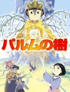 Palme no Ki Poster