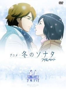 Winter Sonata Poster