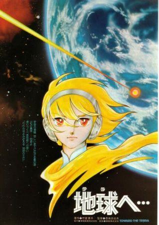 Terra e… Poster