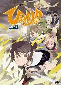 Himawari!! Poster