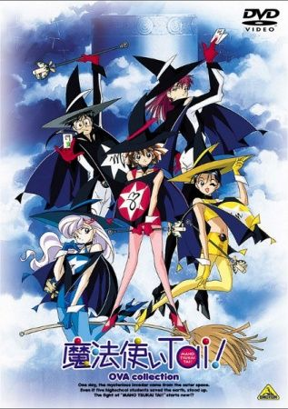 Mahoutsukai Tai! OVA Poster