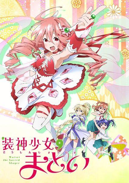 Soushin Shoujo Matoi Poster