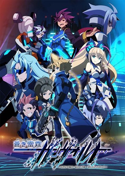 Armed Blue Gunvolt Poster