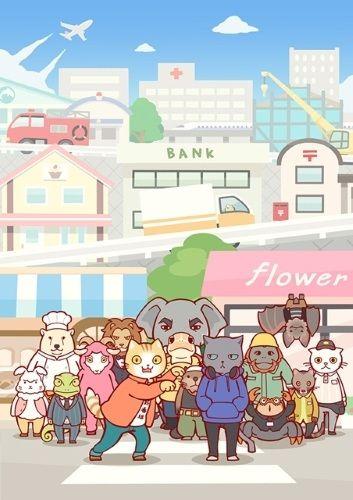 Hataraku Onii-san! No 2! Poster