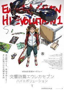 Koukyoushihen Eureka Seven: Hi-Evolution 1 Poster
