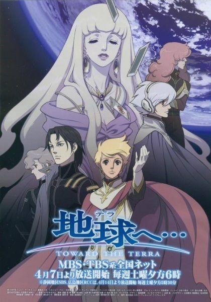 Terra e… (TV) Poster
