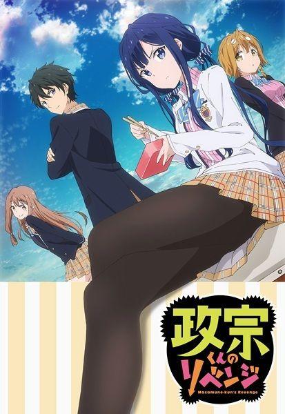 Masamune-kun no Revenge OVA Poster