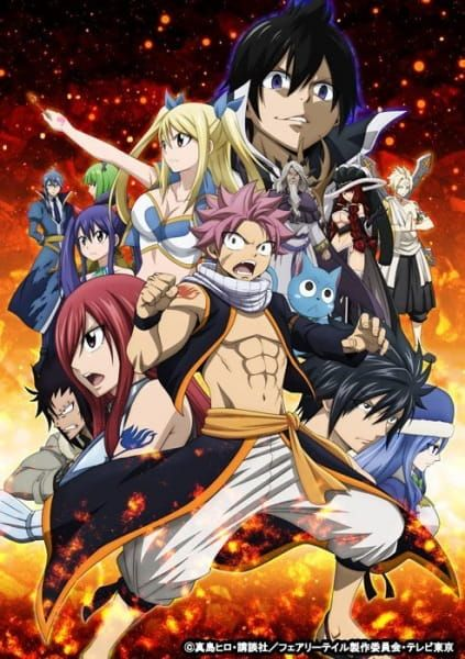Fairy Tail: Final Series Poster